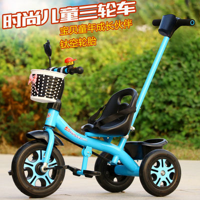 儿童三轮车脚踏车幼儿手推车2-6岁大号男女孩脚蹬单车儿童自行车