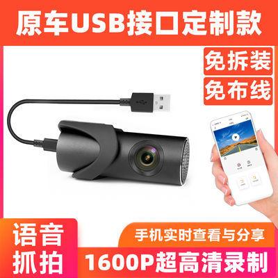 大众2020款高尔夫行车记录仪专用USB供电接口REC高清夜视原厂探岳