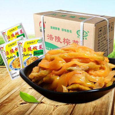 涪陵榨菜去皮榨菜丝下饭菜50g/30袋50袋200袋开胃菜酱腌菜咸菜丝