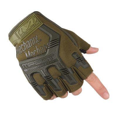 春夏秋季男女战术防晒半指长指手套防滑薄款户外开车健身骑行手套