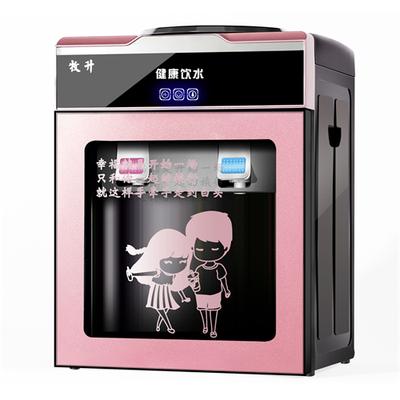 新款牧升饮水机台式冷热制冷温热冰热家用宿舍节能小型饮水器特价