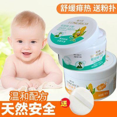 隆力奇蛇胆玉米爽身粉痱子粉婴儿童宝宝成人祛痱止痒祛除汗味180g