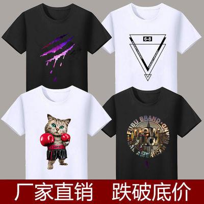 夏季新款短袖T恤男短袖男韩版修身半袖男大码打底衫学生印花上衣