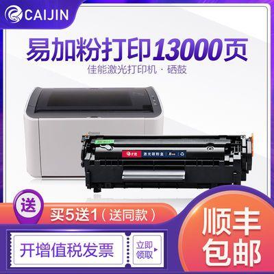 佳能LBP2900硒鼓mf4012b晒鼓MF4010b复印CRG303打印机墨盒L11121E