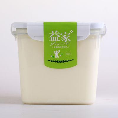 【热卖】4斤大桶装新疆天润原味浓缩网红老酸奶水果捞伴侣包邮【