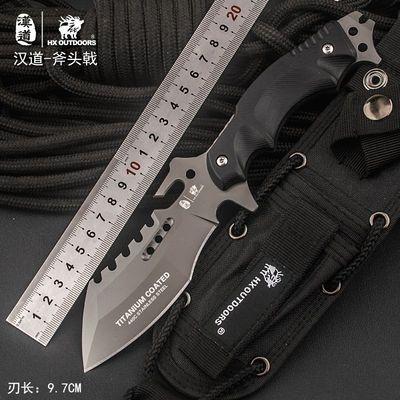 汉道刀具高硬度小刀野外求生防身军刀随身刀具户外军工小刀斧头戟