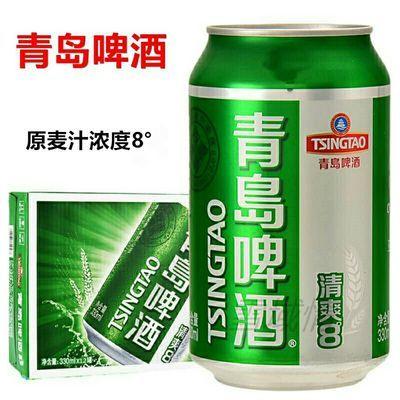 青岛啤酒 清爽8度330ml*12听罐装醇麦酿造啤酒全国包邮