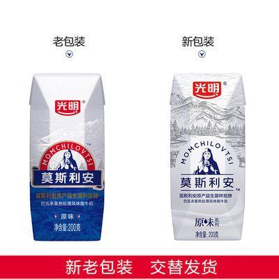 【热卖】【牧场专供】光明莫斯利安原味酸奶200g*6盒风味早餐酸牛
