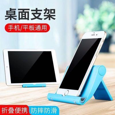 通用手机支架可折叠桌面懒人支架iPad平板电脑支架看电视神器