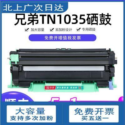 兄弟TN1035粉盒DCP-1608硒鼓DCP-1618W MFC-1919NW打印机墨盒