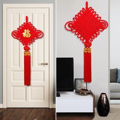 中国结挂件客厅大号福字红色平安结乔迁新居玄关招财装饰中国节小