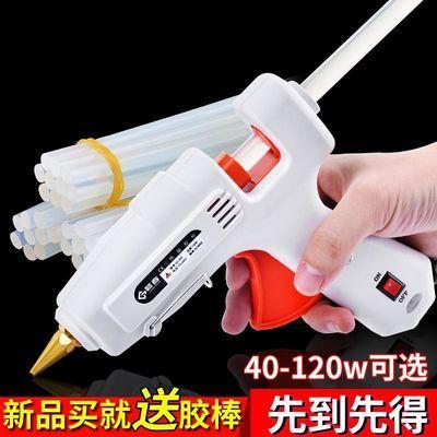 热熔胶枪手工电热溶棒棒胶抢家用塑料胶水条小号送热融胶棒7-11mm