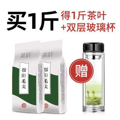 2020新茶 毛尖茶叶绿茶信阳春茶毛尖茶叶茶嫩芽浓香型耐泡茶250g