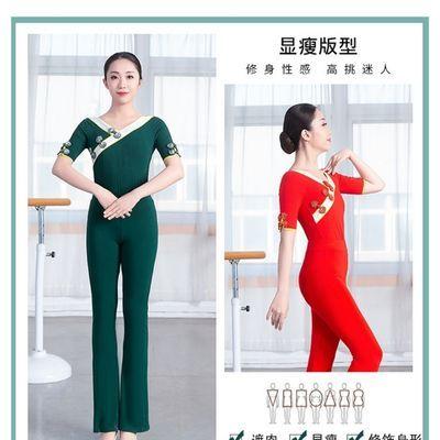 形体训练服装女套装优雅礼仪修身走秀导师舞蹈练功服夏
