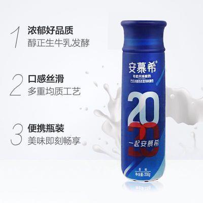 【热卖】4月安慕希高端酸奶原味230g*10瓶/提 新老包装交替