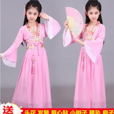 儿童古装汉服仙女公主裙古筝表演服唐装汉服贵妃服小女孩古典服装