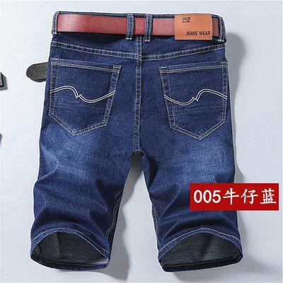 弹力牛仔短裤男夏季薄款修身直筒裤5分裤男士牛仔裤大码五分裤子