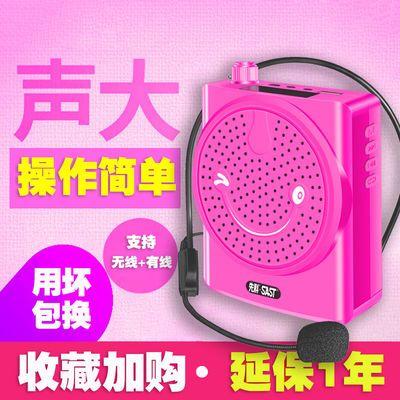 SAST/先科N722 小蜜蜂扩音器教师专用耳麦迷你无线腰挂式播放器