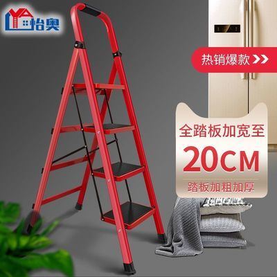 梯子家用折叠梯室内多功能楼梯加厚工程梯便携人字梯防滑爬梯楼梯