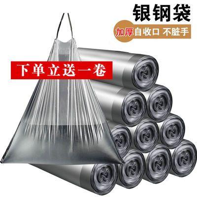 绳收口垃圾袋可降解垃圾塑料袋银钢袋断点式家用加厚手提自动抽