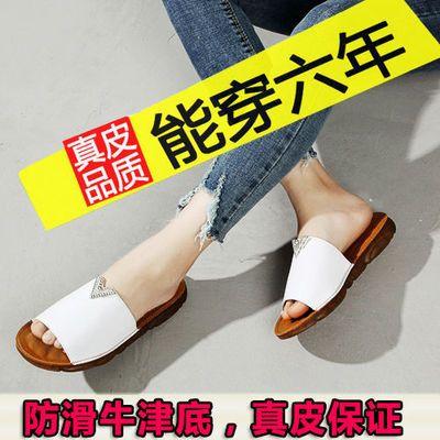 真皮韩版拖鞋女夏外穿家用凉鞋防滑拖鞋女时尚学生女士拖鞋 ins鞋