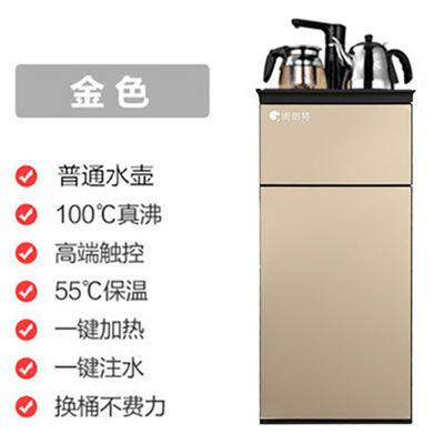 吧台式饮水机家用台式小型立式冷热两用全自动上水下置水桶茶吧机