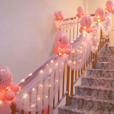 结婚庆用品婚房布置楼梯扶手装饰婚礼新房浪漫气球套装创意男女方