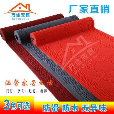 可裁剪楼梯地毯过道门口满铺地垫卧室厨房脚垫防滑耐磨大红色加厚