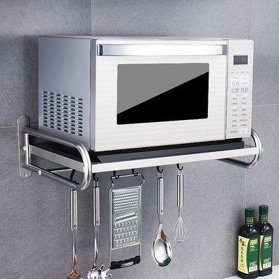 304不锈钢微波炉置物架 壁挂式烤箱架子挂架挂墙厨房收纳墙上支架