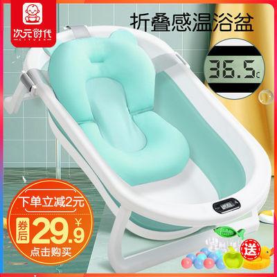 婴儿洗澡盆宝宝儿童沐浴洗澡桶折叠浴盆家用新生儿坐躺两用沐浴盆