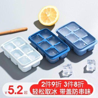 冰箱制冰格速冻器家用创意制冰盒小格带盖自制做冰块模具制冰神器