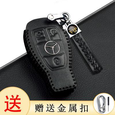 奔驰新C级c260L钥匙包e300L e200LS级汽车遥控锁匙保护壳钥匙套扣