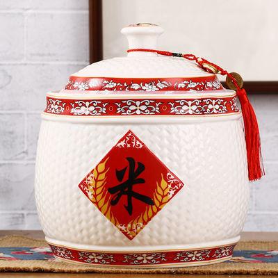 【热卖】瓷都匠人包邮景德镇陶瓷米桶米缸10kg20斤厨房大米面粉密