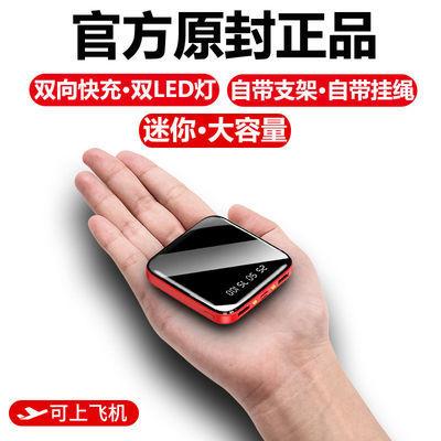 快充迷你大容量充电宝苹果OPPOvivo华为手机通用型10000/6000毫安