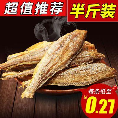 香酥小黄鱼即食黄鱼酥香脆香酥小鱼鱼干鱼仔黄花鱼海鲜零食特产