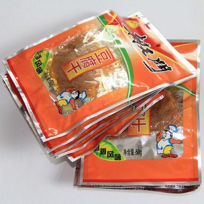 长汀朝天门豆腐干龙岩客家特产福建小包装零食甜香麻辣豆干 500g