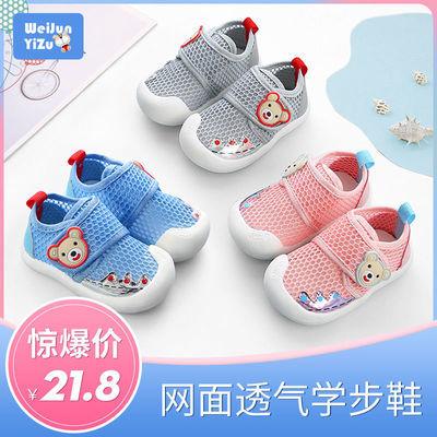 学步鞋0-1-3岁宝宝透气网鞋男女童运动鞋夏季软底防滑机能休闲鞋