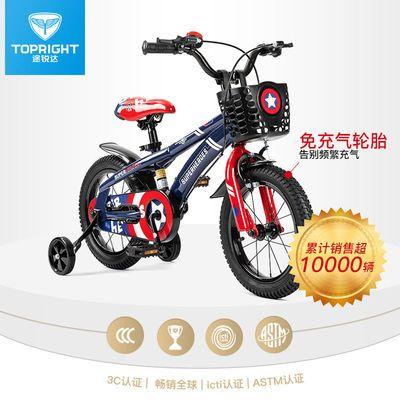 途锐达儿童自行车美国队长蜘蛛侠 12-18寸女男孩脚踏童车单车礼物
