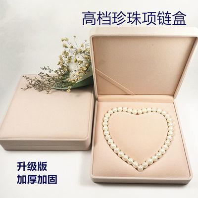 【热卖】天然淡水珍珠项链9-10mm长款白色强光 送妈妈婆婆礼物套