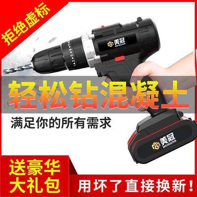 无线充电钻双速锂电钻家用手电钻手枪钻电动螺丝刀电钻工具冲击钻