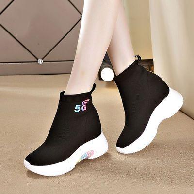 内增高袜子鞋女2020新款夏季厚底透气弹力韩版百搭高帮休闲运动鞋