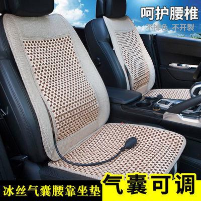 汽车坐垫夏季凉垫冰丝透气货车司机护腰座垫车用腰靠背垫气囊调节