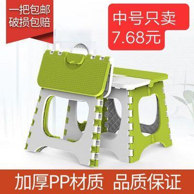 折叠小凳子户外塑料便携钓鱼马扎卫生间浴室儿童换鞋椅子家用板凳