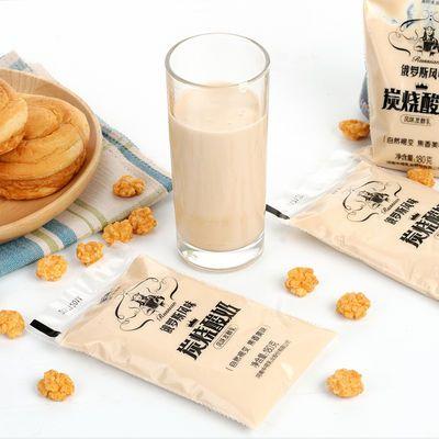 【热卖】牛丰炭烧酸奶发酵益生菌学生早餐网红袋装风味酸牛奶整箱