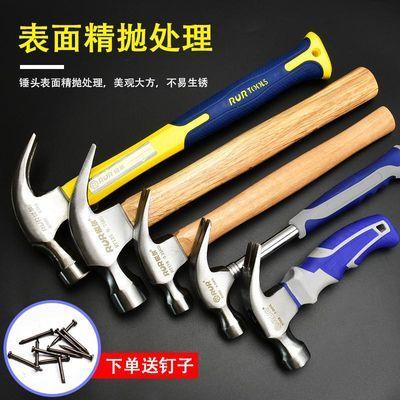 羊角锤木工锤钢锤五金家用榔头起钉铁锤小锤子迷你锤安全锤拔钉锤