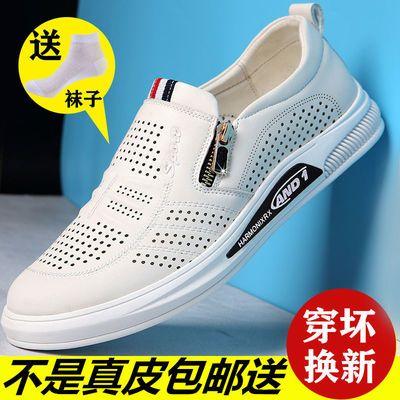 小白鞋男2020夏季新款真皮镂空透气皮凉鞋内增高男鞋男士休闲皮鞋