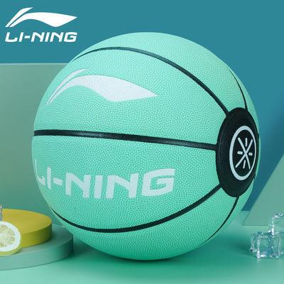 李宁韦德之道7号篮球正品牌街头耐磨室外成年人军哥水泥地花蓝球
