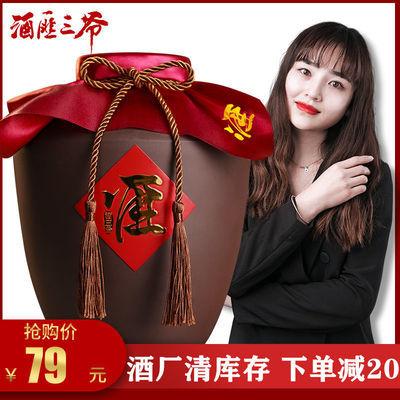酒三爷 贵州酱香型53度三年坤沙窖藏白酒粮食原浆散装老酒3斤坛装