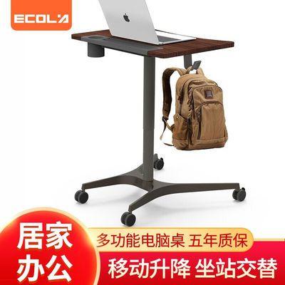 站立式笔记本电脑桌移动升降工作台办公演讲台会议发言台气压驱动