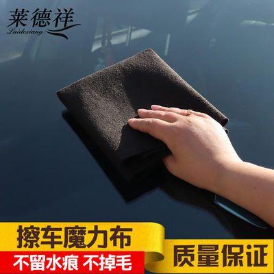 璃布不留痕专用无水印南韩巾玻璃巾抹布擦车毛巾清洁布魔力布擦玻